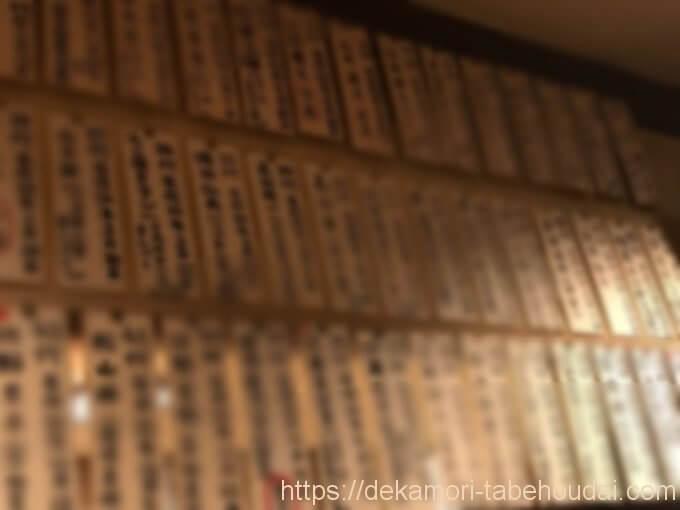 8E9767D9 FE19 404F 8129 0405DC8BA337 - 王蘭北店(岡崎市)【デカ盛り】13年続く伝統的大食いチャレンジメニュー5玉ラーメン【成功無料】+賞金付き