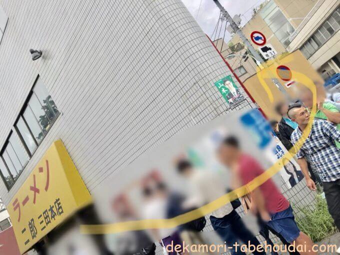 90C7E530 C1FE 4449 ABBD 546744237F5F - ラーメン二郎三田本店(港区)【デカ盛り】麺増しとブレを朝ラーで愉しむ為の本店へ聖地巡礼【大食い】