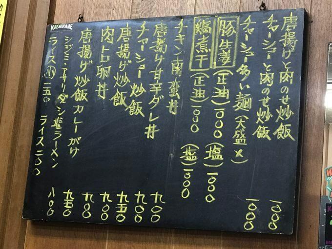 9EA97975 480E 4659 B6A8 9926C3EFFA9F - かし亀(加須市)【デカ盛り】安くて多くて旨くてキレイな創作中華の神メニュー食べ比べ【大食い】