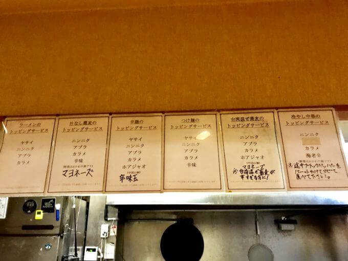 D803EF61 955F 4C05 B278 010F2A076AB9 - 豚星。(川崎市)【デカ盛り】二郎系ラーメン店食べログ評価全国第1位の実力が感動レベルで本物だった【大食い】