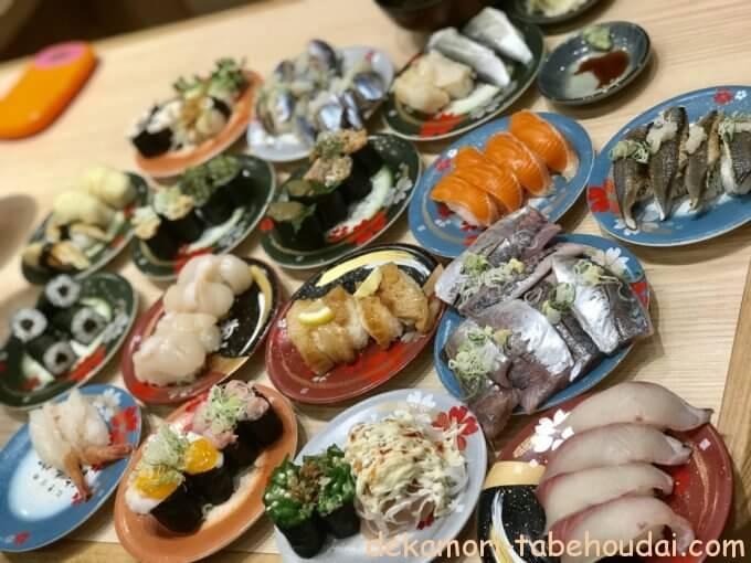 4B9ED420 68BC 4084 88A4 41B6D83B6713 - にぎりの徳兵衛(他各店)【大食い】鮮度の良い絶品寿司の平日食べ放題を実施している大繁盛チェーン店