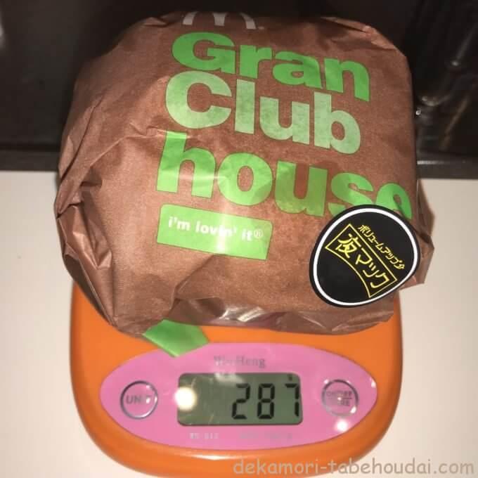 B014AF6B 2DA4 4E6F 83E0 666CF2436DC2 - マクドナルド(各店)【夜マック】100円でパティ✕2倍お得すぎる全品食べ比べ実食レポ【おすすめランキング】