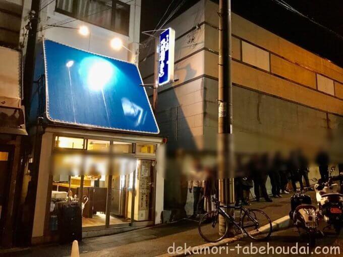 17511D1B 43CB 4A7C 952B D8900A3D6BD8 - ラーメン荘地球規模で考えろ(京都市)【デカ盛り】西日本代表大繁盛二郎系ラーメン店の衝撃的旨さと麺増し