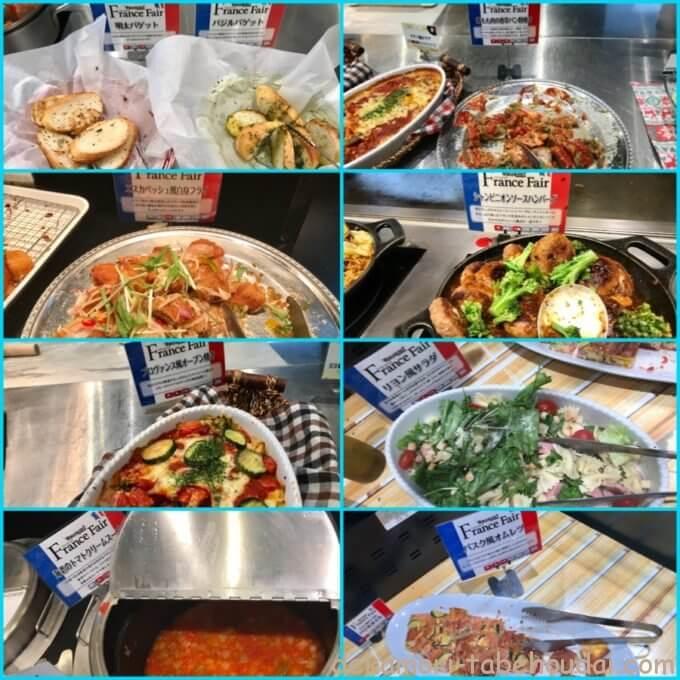 A4EBA517 0AA8 4D02 A46E 32F672F7E845 - 神戸クックワールドビュッフェ(各店)【食べ放題】100種類以上の世界各国の料理やスイーツに大満足【大食い】