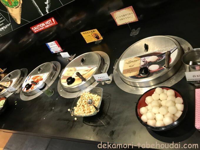 CD32C7C0 7D77 452F 8171 FD15AEB88A6F - 神戸クックワールドビュッフェ(各店)【食べ放題】100種類以上の世界各国の料理やスイーツに大満足【大食い】