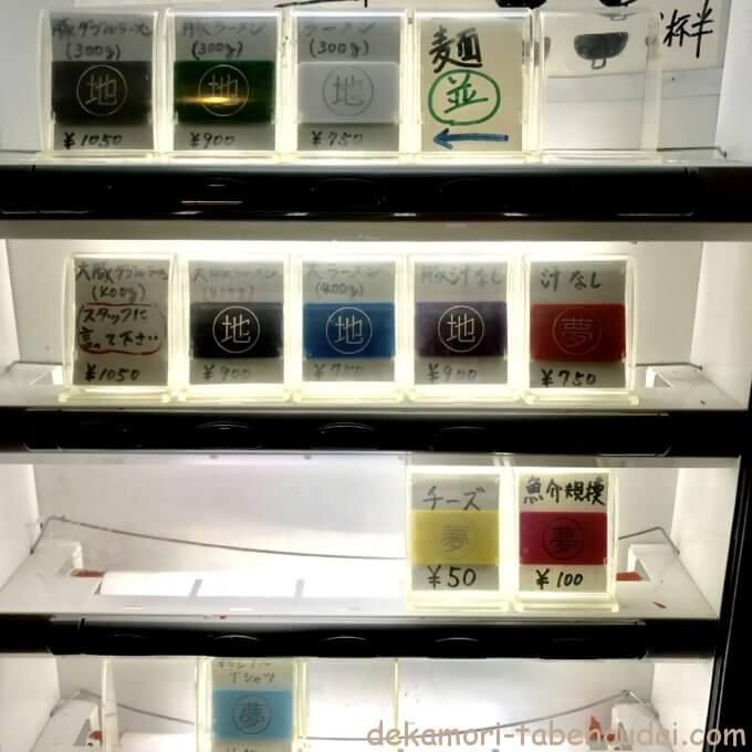 E9C89CB2 8B7B 4D0B 8D8E 29B5A5D102B2 - ラーメン荘地球規模で考えろ(京都市)【デカ盛り】西日本代表大繁盛二郎系ラーメン店の衝撃的旨さと麺増し