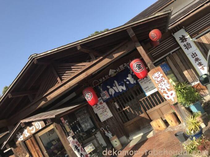 FDE99E33 A028 4CD7 9D59 FF59B287EA37 - 金毘羅うどん佐賀支店【デカ盛り】早食い大食いチャレンジメニューかやくジャンボうどん2杯