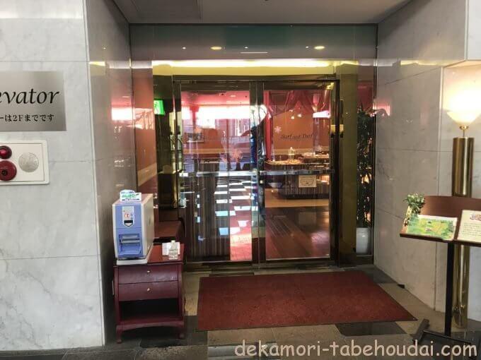 7B5BC0A8 EDDE 4B73 952F 47FCA3DF12BB - サーフ&ターフ(熊谷市)【食べ放題】スイーツも充実ホテル内の豪華ビュッフェ【大食い】