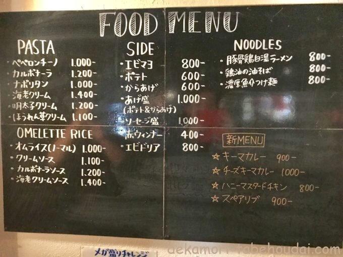 C5C08960 2531 4D41 9A0F 576D21881E15 - ダイニングバーRE(金沢市)【デカ盛り】早食い大食いチャレンジメニュー3人連続すり鉢ラーメン