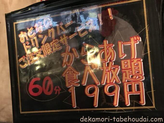 642693DE 36AA 4D8C ACB1 A2BF27110038 - ハツヒスタンド(名古屋市)【デカ盛り】日本一コスパが良い?格安絶品巨大からあげキロ弁当【大食い】