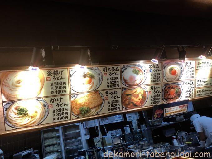 82D960CC 9261 459C BAD6 FC3B6D118F24 - 丸亀製麺イオン岡崎【デカ盛り】うどん✕10杯一人食い1杯買うと1杯無料キャンペーン【大食い】
