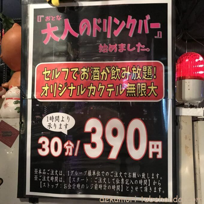 DCFA0A5E 6B27 424C B283 163611CAC50D - ハツヒスタンド(名古屋市)【デカ盛り】日本一コスパが良い?格安絶品巨大からあげキロ弁当【大食い】