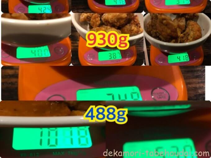 10A5CF66 BF7D 455C A9F6 A3E51950CFC4 - バタチキ本庄店(他各店)【大食い】からあげ食べ放題やビュッフェが格安神ルールのインドカレー店