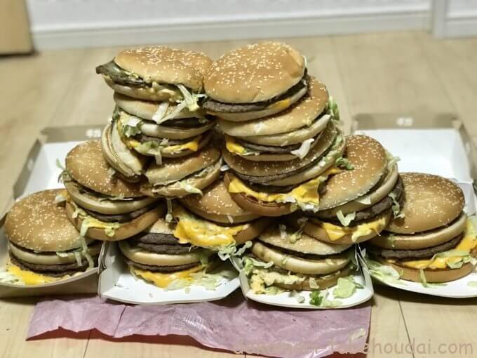 5B93B493 104C 457D A88D E5E4C7C5C99A - マクドナルド【デカ盛り】グランドギガビッグマックジュニア新サイズ1人大食いチャレンジ最速実食レポ【6548kcal】