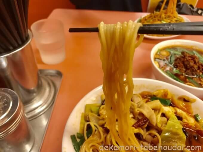 CA5A8672 61B5 4480 99F8 1FAD6DFD4FD7 - 味仙焼山店 (名古屋市)台湾ラーメン【激辛】イタリアンと裏メニュー超灼熱アフリカンの食べ比べ大悶絶