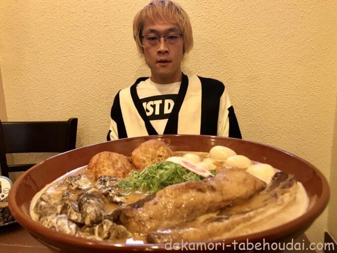CCB4B53A 243F 4510 AA8B 797535AFE9C0 - まるなか【デカ盛り】大食いチャレンジメニュー超赤阪スペシャル8kgに挑戦withMAX鈴木さんacoさん