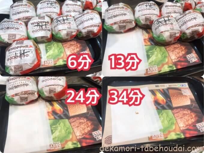 E57BB86A E56E 4AB8 9542 92A37FAAE669 - バーガーキング(各店)【デカ盛り】ワッパージュニア何個食べられるか?チャレンジ【大食い】