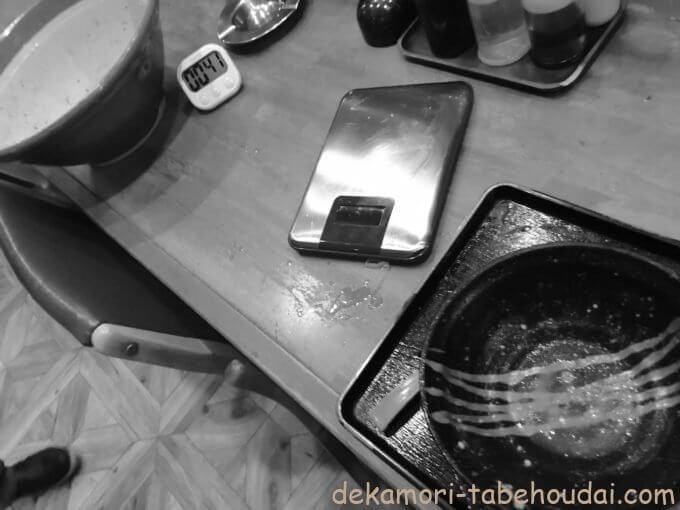 58EAAF57 1FB5 4EDB AD7C B4A28EEC5E95 - 雷豚ふじみ野店【デカ盛り】大食いチャレンジメニュー辛みそラーメン5キロ愛情盛り【撃沈?】