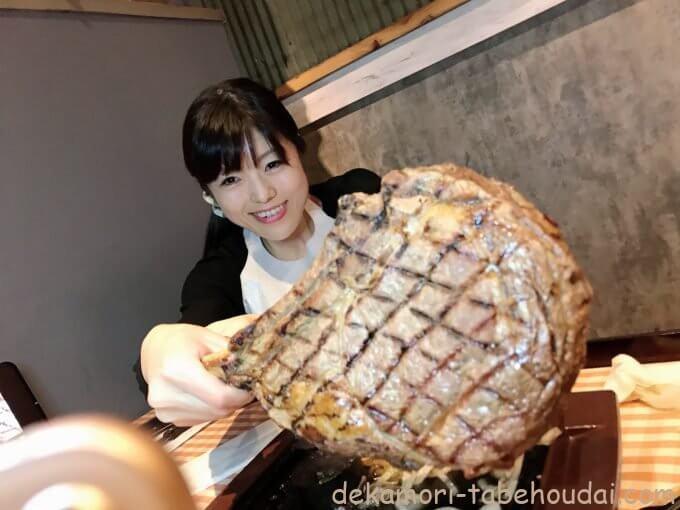 1CD56F96 B86B 4FC7 9AC5 B762A252FF34 - にくスタ【デカ盛り】骨付きマンガ肉トマホークステーキを手だけで喰らう【大食い】