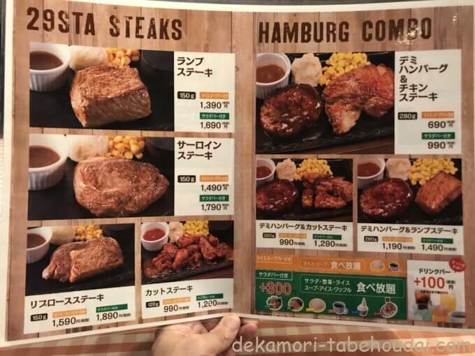 AA5CDA00 CFA1 49FD 84DA 4D210745AAB7 - にくスタ【デカ盛り】骨付きマンガ肉トマホークステーキを手だけで喰らう【大食い】