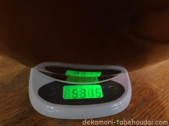 F39472D4 E917 458E B469 AABA61B1147B - らーめん日本一(京都市)【デカ盛り】関西代表の伝統的大食いチャレンジメニューど根性らーめん【成功無料】