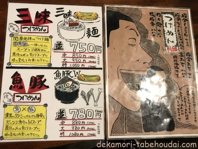 694FE6DE 1033 4901 B4B7 7E5709842295 - OGIKAWA(新潟市)【デカ盛り】激熱灼熱ラーメン早食い大食いチャレンジメニュー