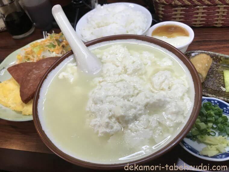 那覇市島ちゃん食堂手造りゆし豆腐定食デカ盛り大食い